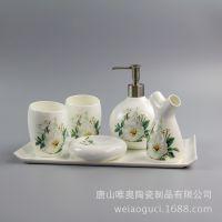 维奥多陶瓷卫浴五件套 骨瓷酒店洗手液漱口杯 定制家居礼品套装加logo