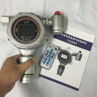 在线式四氢呋喃检测报警仪TD500S-THF-A_100ppm气体测定仪_天地首和
