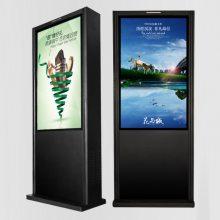 四川55寸高亮立式户外广告机 公共信息发布高清广告机