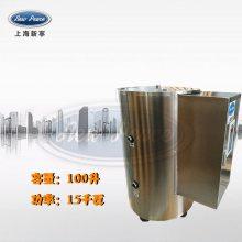 厂家销售蓄水式热水器容量100L功率15000w热水炉