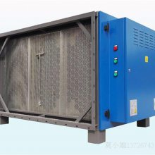 浙江衢州餐饮油烟净化器 油烟净化器品牌 厨房油烟净化系统设备
