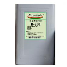 厂价直销干式变压器、互感器电器灌封、浇铸线圈线组专用脱模剂B-201