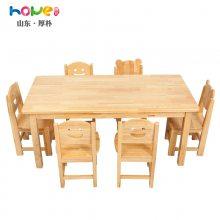 幼儿园桌子厂家批发 幼儿园实木长方多人桌
