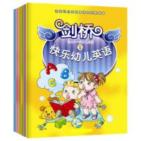 剑桥幼儿英语全套6册幼儿园大中小班带光盘3-4-5-6岁启蒙教材