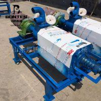 污泥脱水成套设备分离机 红薯渣纸浆挤干机 邦腾机械