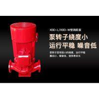汕尾市喷淋泵消防泵/汕尾消火栓泵消防泵