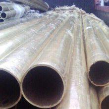 合肥途瑞金属(图)-铜管厂家-合肥铜管