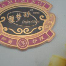 五金标牌定制 机械设备家电标牌 腐蚀金属家具商标铭牌定做
