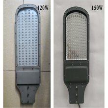 LED路灯外壳套件 780mm搓衣板 适用于120-180W瓦