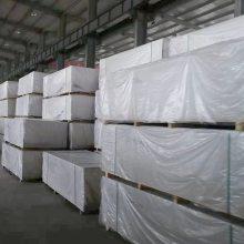 诺德供应高密度纤维水泥压力板