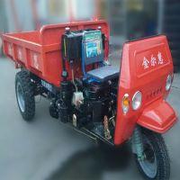 发货快的柴油三轮车 砂石专用优质三轮车多功能 高端建筑三马车小型