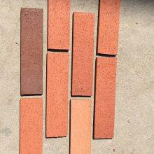 安徽厂家直销外墙劈开砖 背景砖 紫砂劈开砖 仿古砖 小青砖