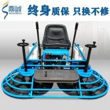 省油省钱省人工利器人和出品座驾式双盘混凝土抹光机只需一人驾驶抹光机就能完成10人工作量您确定不来看?