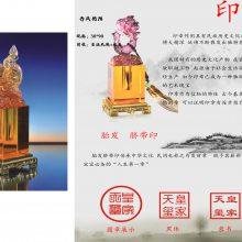 深圳天玺胎毛笔水晶手足脚印婴儿纪念品厂家