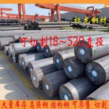 无锡厂家批发低合金40CR圆钢零支切割下料加粗加长焊代加工