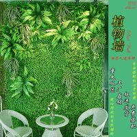 塑料花草假草坪仿真植物墙装饰室外阳台店铺门头室内客厅墙面水果地毯垫子婚礼场景布置