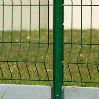 三角折弯铁丝网 小区围墙网 圈山铁丝网