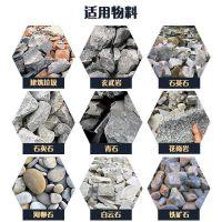 安徽阜阳较实用的移动式破碎机_流动式碎石机_移动磕石子机价格