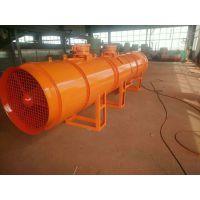 山西煤矿用KCS-250D除尘风机,掘进机用湿式除尘风机价格