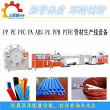 PVC管材机 PVC软管生产机器 PP水管挤出生产线