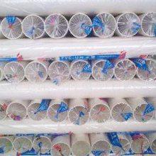 pvc排水管-北京_「联塑管业」-pvc排水管批发