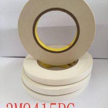 3M9415PC可移双面胶PET基材白色亚克力无痕低粘胶带 模切加工定制