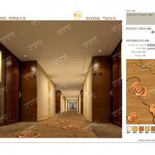 郑州华德地毯-酒店地毯