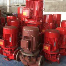 10个消火栓箱消防泵选型请联系我XBD4.5/20G-L 带AB签S码 上海消防泵厂家