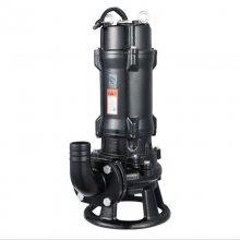 供应切割式污水泵 低价出售 WQA10-10-0.75不锈钢切割式水泵