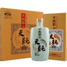 古越龙山新品黄酒价格【古越龙山批发价格】团购02