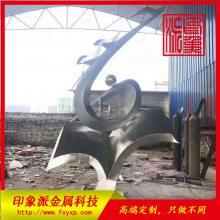 佛山定制不锈钢雕塑 广场雕塑