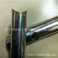 管子对接开口机 电动小型圆管冲弧机平台式