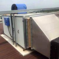 热销油烟净化机组 组合式低空排烟油烟净化设备