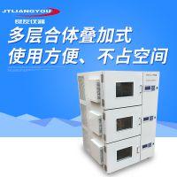 金坛AG捕鱼王3dQHX系列組合式人工氣候箱 叠加恒溫恒濕培養箱