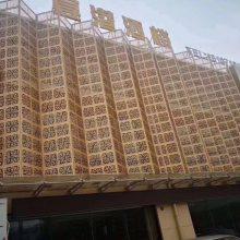 德普龙包柱镂空铝板_广告门头镂空铝板厂家生产