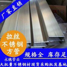 提供黑龙江省6K不锈钢方管,佛山厂家包税包运的价格