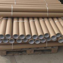 沂南胶带纸管规格-高强度胶带纸管规格-志成纸管(推荐商家)