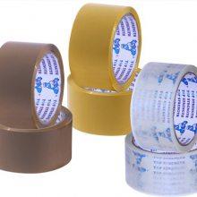 广东销售封箱胶带需要多少钱 有口皆碑 河源瑞通包装工业供应