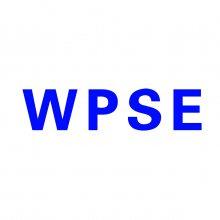 WPSE 2020世界包装(上海)博览会