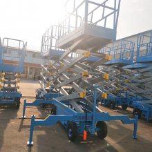 渭南12米移动式升降机价格 自行走高空作业平台 移动升降机 免费设计