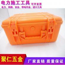 供应ABS手提工具箱加厚安全工具箱塑料手提箱防水工具箱