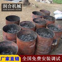 新型炭粉炭化机 机制木炭加工设备 再生活性炭加工高温炉 环保无烟型 现货供应