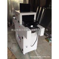 【新款供应】UV光固化机 UV光固化炉 UV光干固机设备