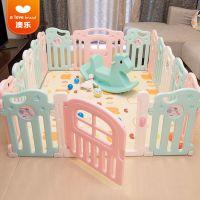 预售-澳乐婴儿儿童安全防护栏宝宝游戏围栏游戏围栏宝宝学步护栏