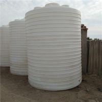 黑龙江鹤岗20吨水溶液储罐20吨水塔20吨纯原料塑料桶