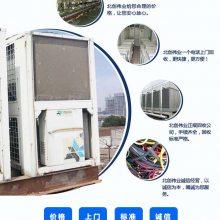太原工厂废品回收-废品回收-北创伟业废旧物资回收