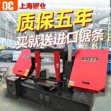 上海大干机床天津现货厂家直销4250卧式金属液压带锯床大功率