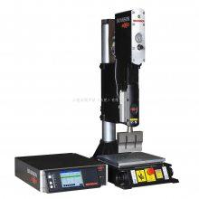 供应必能信2000x超声波焊接机
