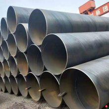 12米焊接钢管厂家供应13米-15米长度钢管