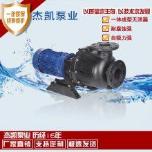 卧式大头泵 耐腐蚀自吸泵 电镀专用卧式自吸泵